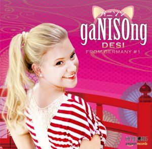 desi-ganisong-1