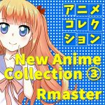 new-anime-collection-vol-3